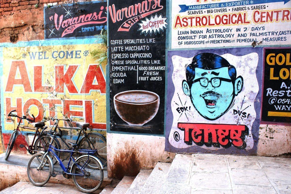 Varanasi – Street Ads