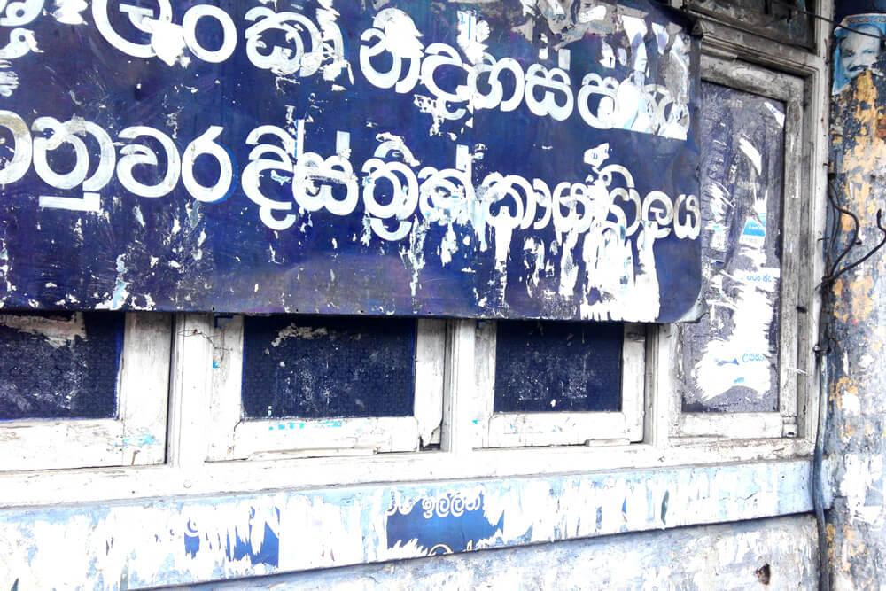 gipsyhearts-srilanka-signs_IMG_7666